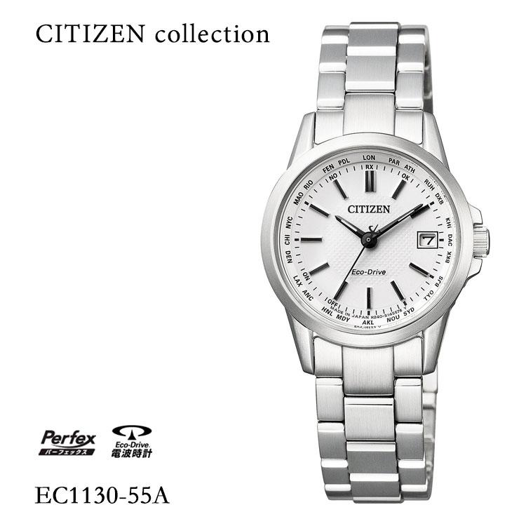 シチズンコレクション CITIZEN collection エコ・ドライブ電波時計 ペアモデル 女性用 レディース EC1130-55A 腕時計