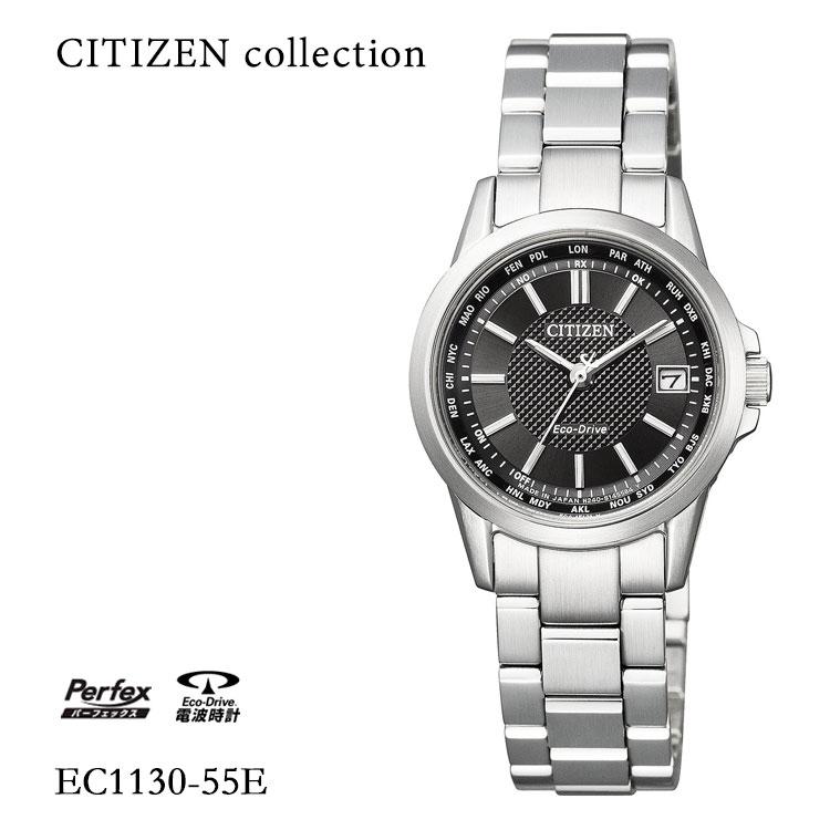 シチズンコレクション CITIZEN collection エコ・ドライブ電波時計 ペアモデル 女性用 レディース EC1130-55E 腕時計