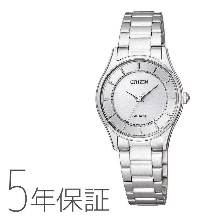 シチズンコレクション CITIZEN collection エコ・ドライブ ペア 女性用 レディース EM0400-51A 腕時計