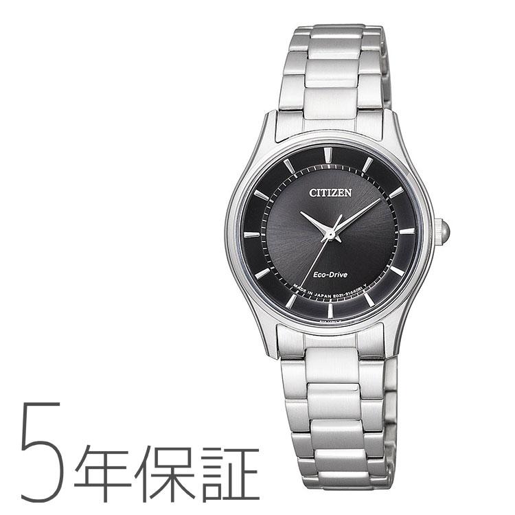 シチズンコレクション CITIZEN collection エコ・ドライブ ペア 女性用 レディース EM0400-51E 腕時計