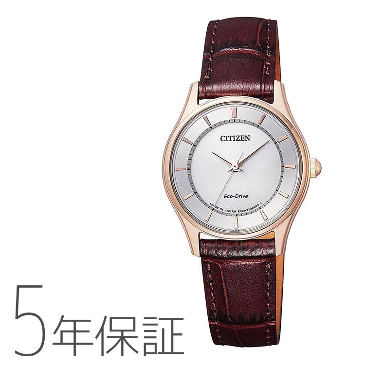シチズンコレクション CITIZEN collection エコ・ドライブ ペア EM0402-05A 腕時計 レディース |