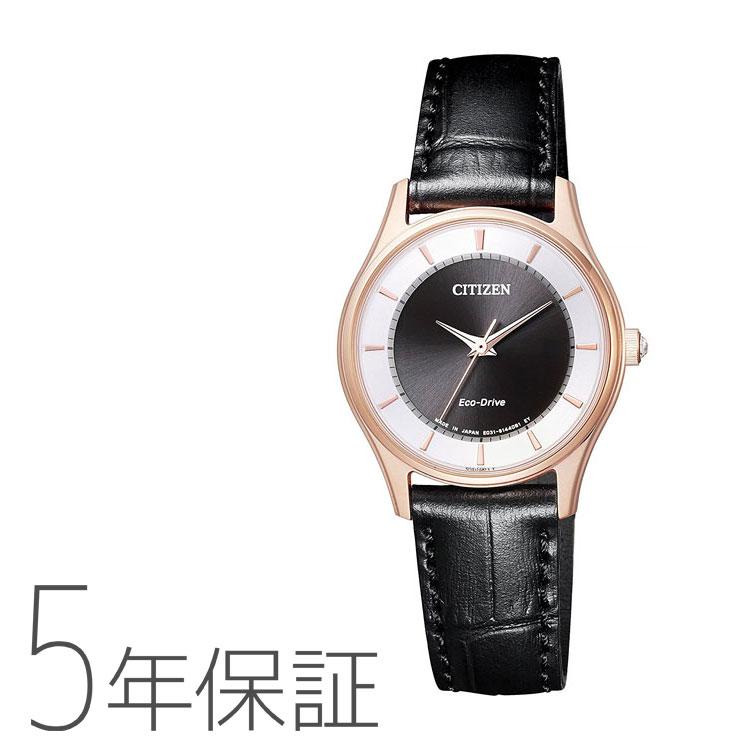 シチズンコレクション Citizen Collection EM0402-05E 限定モデル 黒 ブラック ゴールド 腕時計 レディース ペアモデル