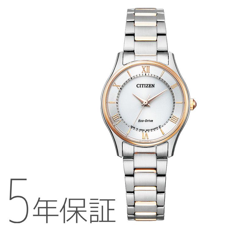シチズンコレクション CITIZEN COLLECTION エコ・ドライブ EM0404-51A ペア レディース 腕時計