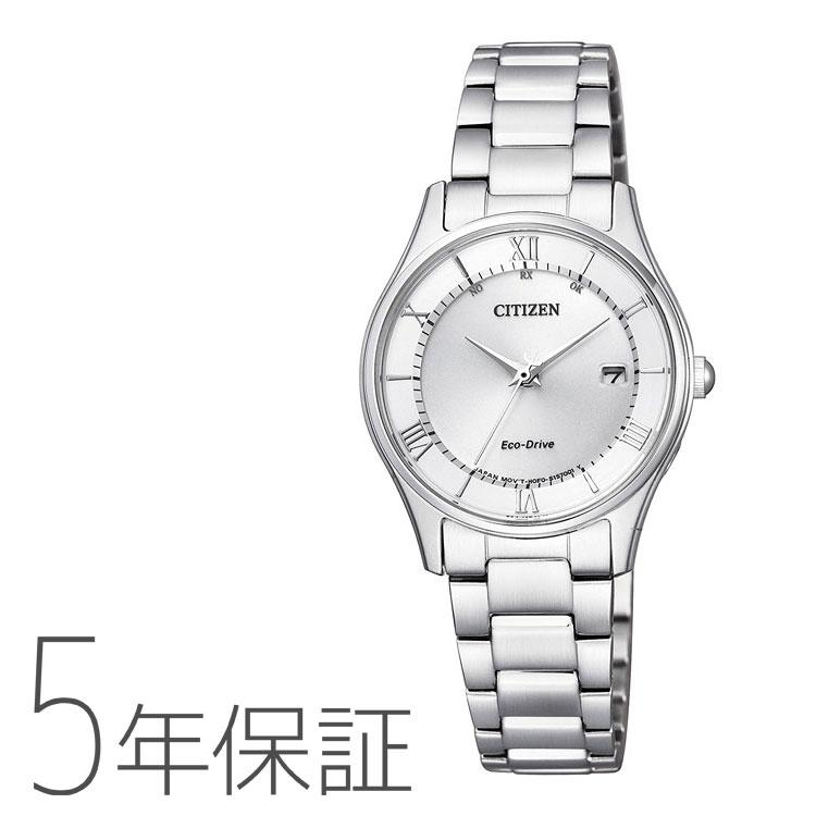 Citizen Collection シチズンコレクション ES0000-79A 国内電波時計 ステンレス シルバー レディース 腕時計