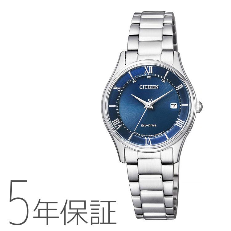 Citizen Collection シチズンコレクション ES0000-79L 国内電波時計 ステンレス ブルー 青 紺 ネイビー レディース 腕時計