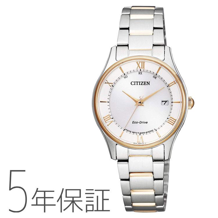 シチズンコレクション Citizen Collection ES0002-57A 国内ソーラー電波 エコドライブ ピンクゴールド 薄型 ペアモデル レディース 腕時計