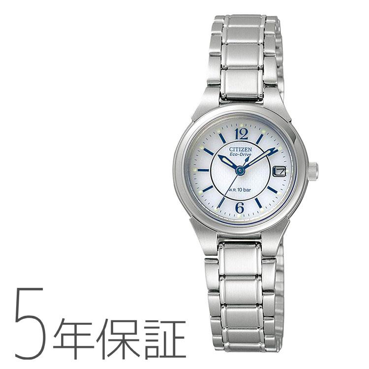 シチズンコレクション Citizen Collection ソーラー エコドライブ シルバー レディース 腕時計FRA36-2202