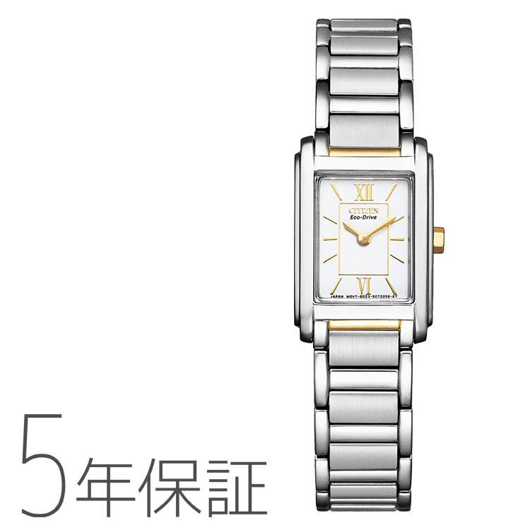 シチズンコレクション CITIZEN Collection エコ・ドライブ ペア レディース fra36-2432 腕時計