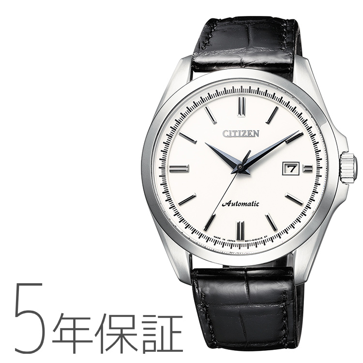CITIZEN COLLECTION シチズンコレクション NB1041-17A 機械式時計 メカニカル 自動巻き + 手巻き ワニ革バンド メンズ 腕時計