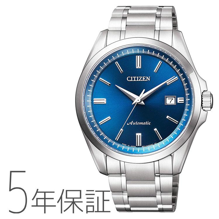 シチズンコレクション Citizen Collection メカニカル NB1041-84L シチズン メカニカル 自動巻き 手巻き メンズ 腕時計