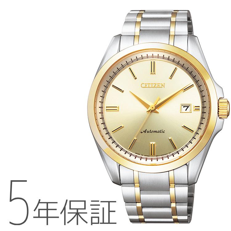 CITIZEN COLLECTION シチズンコレクション NB1044-86P 機械式時計 メカニカル 自動巻き + 手巻き ゴールド シルバー メンズ 腕時計
