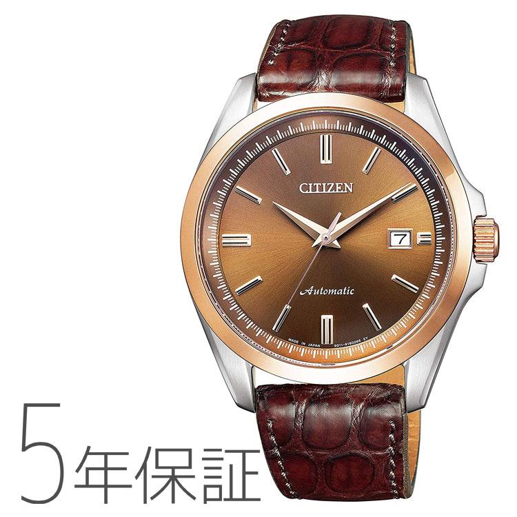 シチズンコレクション Citizen Collection メカニカル NB1045-16W シチズン メカニカル 自動巻き 手巻き クロコダイル メンズ 腕時計