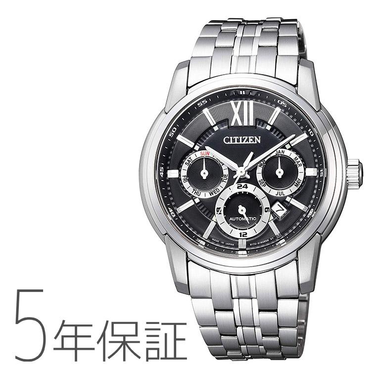 シチズン コレクション citizen collection NB2000-86E メカニカル 機械式時計 ステンレス メンズ 腕時計