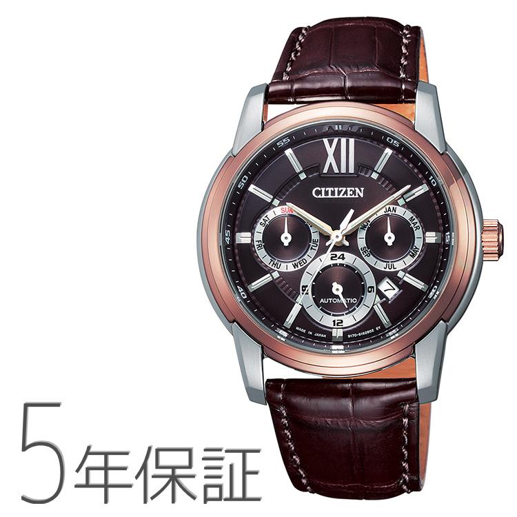シチズンコレクション Citizen Collection メカニカル NB2004-18W メカニカル 機械式時計 マルチハンズ ワニ革 茶色 ブラウン 腕時計 メンズ