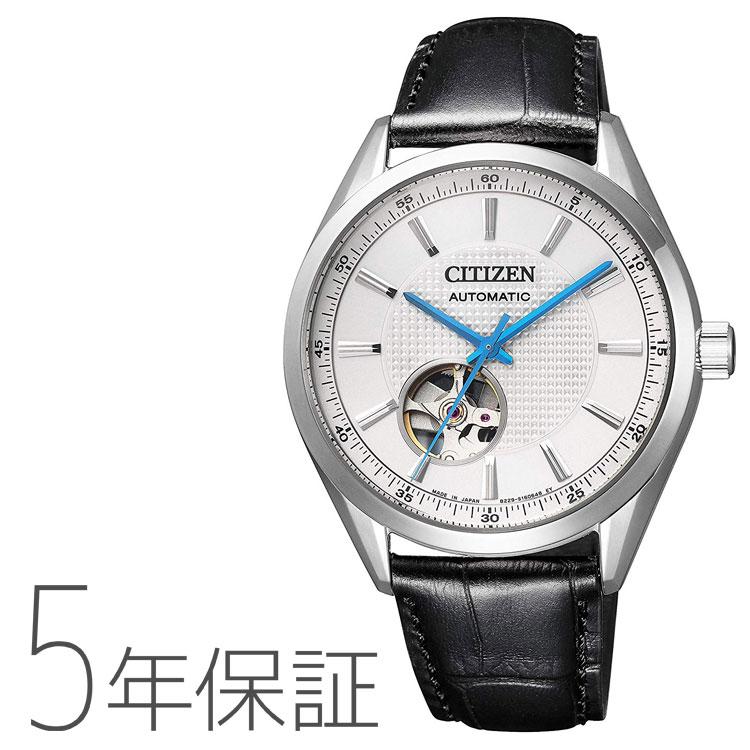 シチズンコレクション citizen collection 自動巻 オープンハート 腕時計 メンズ NH9111-11A
