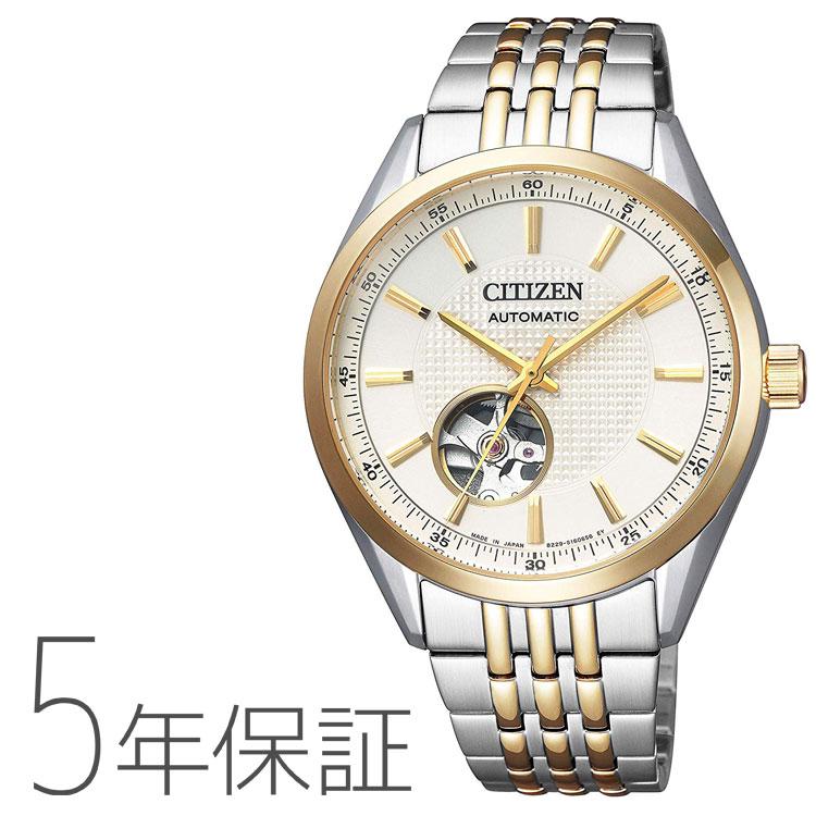 シチズンコレクション citizen collection 自動巻 オープンハート 腕時計 メンズ NH9114-81P