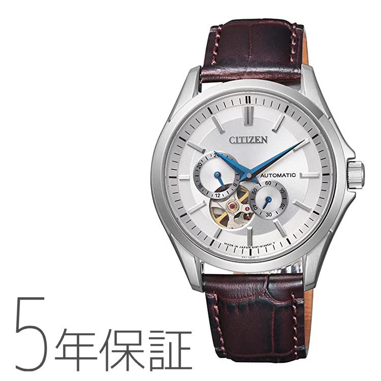 シチズンコレクション CITIZEN COLLECTION メカニカルウォッチ 日本製 腕時計 NP1010-01A 取り寄せ