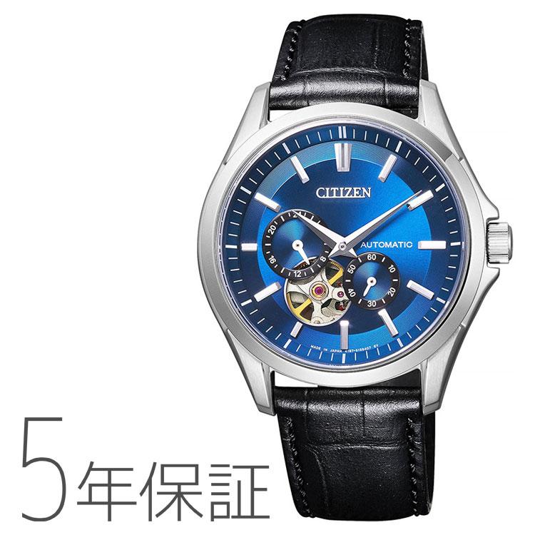 シチズンコレクション CITIZEN COLLECTION ロイヤルブルー シースルーバック 腕時計 メンズ NP1010-01L