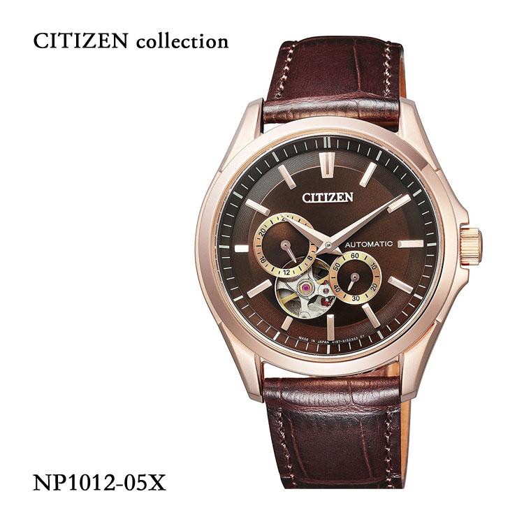 5年保证居民收集Citizen collection机械限定人手表NP1012-05X
