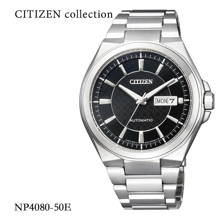 CITIZEN collection シチズンコレクション メカニカルウォッチ 機械式 日本製 NP4080-50E 腕時計 取り寄せ