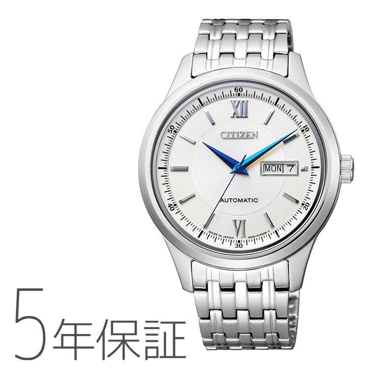 CITIZEN collection シチズンコレクション ペア メンズ 機械式 NY4050-54A 腕時計 お取り寄せ