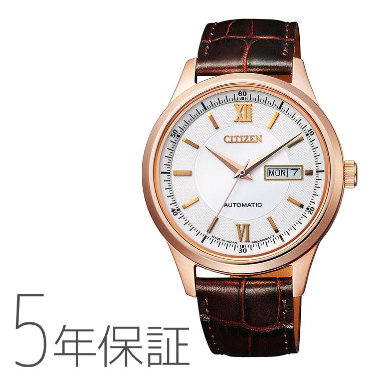CITIZEN collection シチズンコレクション ペア メンズ 機械式 NY4052-08A 腕時計 お取り寄せ