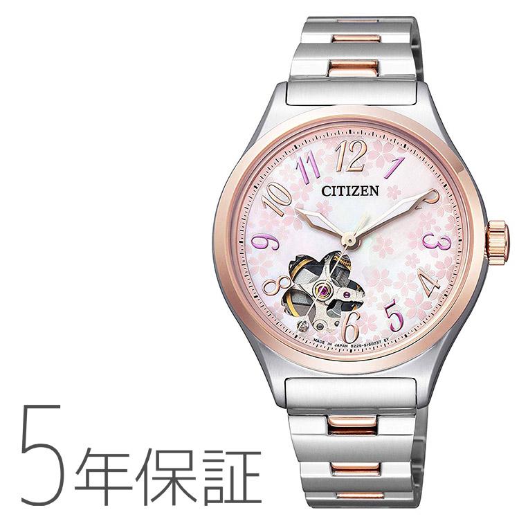 シチズン コレクション citizen collection PC1004-80W メカニカル 桜 限定 替えバンド付き レディース 腕時計