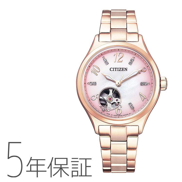 シチズンコレクション CITIZEN COLLECTION メカニカル オートマティック 機械式 腕時計 レディース PC1005-87X