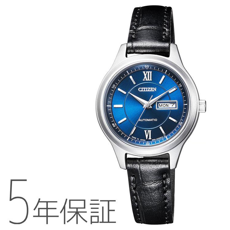 シチズンコレクション CITIZEN COLLECTION ロイヤルブルー シースルーバック 腕時計 レディース PD7150-03L