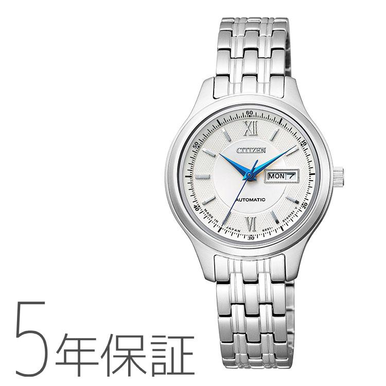 CITIZEN collection シチズンコレクション ペア レディース PD7150-54A 腕時計 お取り寄せ