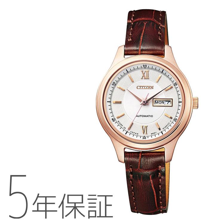 CITIZEN collection シチズンコレクション ペア レディース PD7152-08A 腕時計 取り寄せ