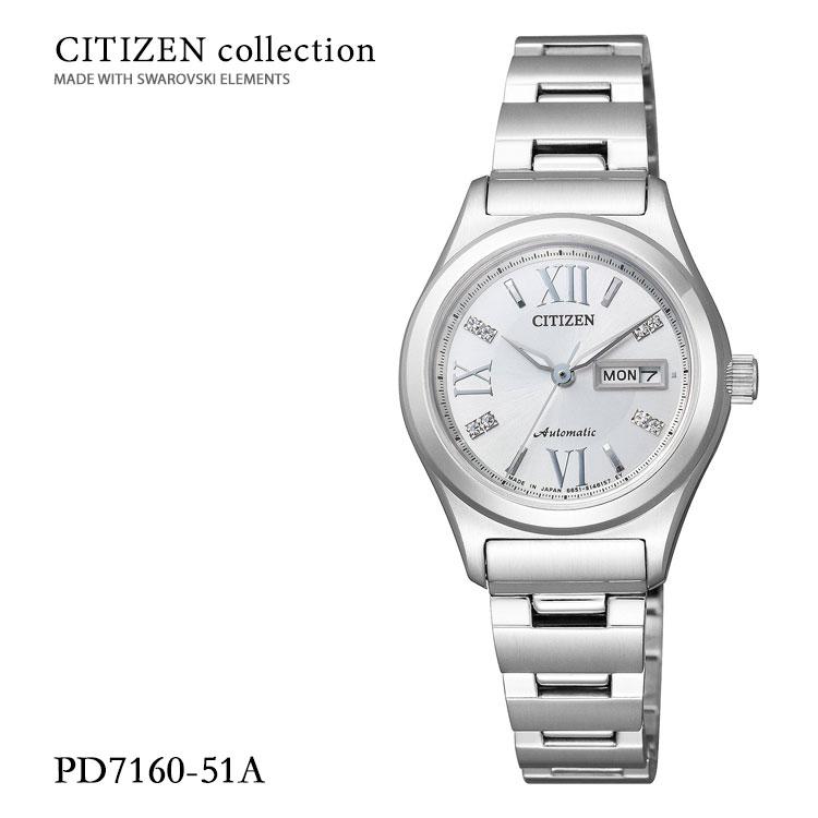 CITIZEN collection シチズンコレクション 機械式 女性 日本製 PD7160-51A 腕時計 お取り寄せ レディース