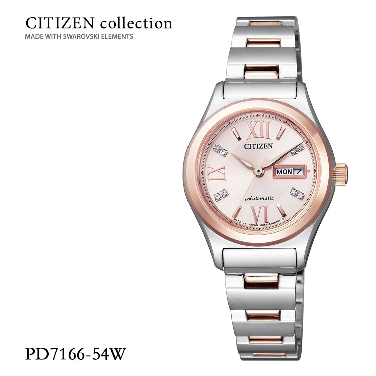 Citizen Collection シチズンコレクション メカニカル 機械式 日付 曜日 日本製 PD7166-54W 腕時計 レディース