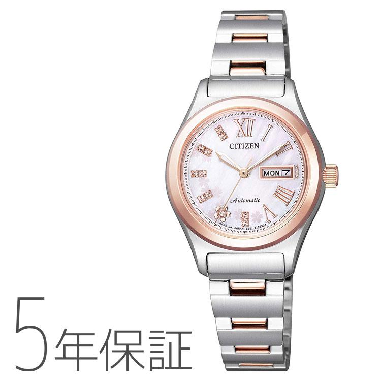 Citizen Collection シチズンコレクション PD7166-54Y シチズン CITIZEN 機械式 ワニ革替えバンド付き 腕時計 レディース