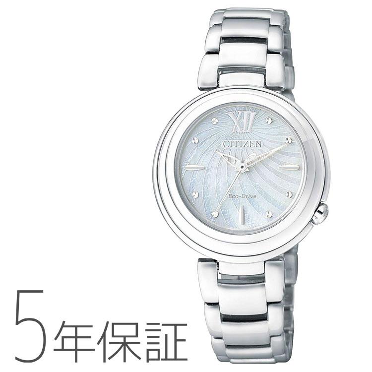 シチズンエル CITIZEN L エコ・ドライブ 腕時計 レディース EM0338-88D