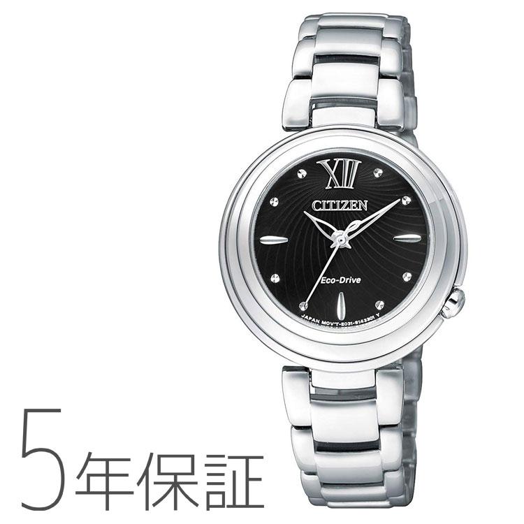 シチズンエル CITIZEN L エコ・ドライブ 腕時計 レディース EM0338-88E