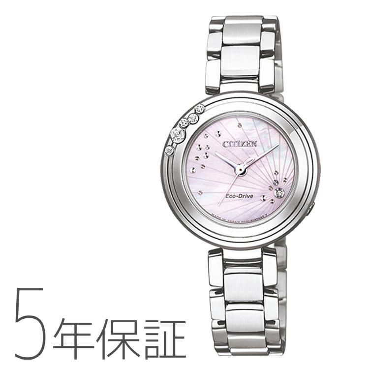 シチズンエル CITIZEN L エコ・ドライブ  腕時計 レディース EM0467-85Y