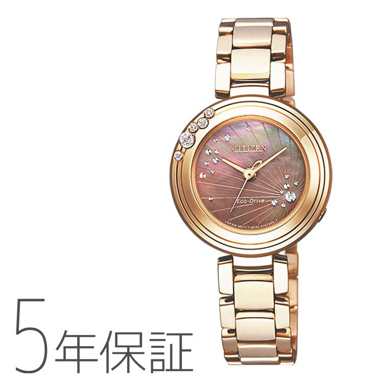 シチズンエル CITIZEN L エコ・ドライブ 腕時計 レディース EM0468-82Y