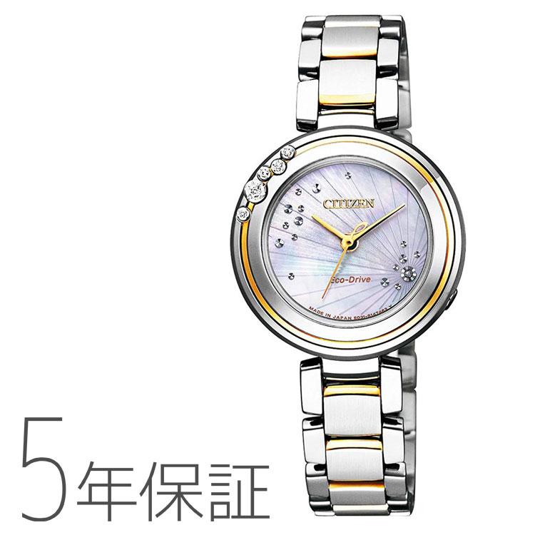 シチズンエル CITIZEN L エコ・ドライブ 腕時計 レディース EM0469-80D