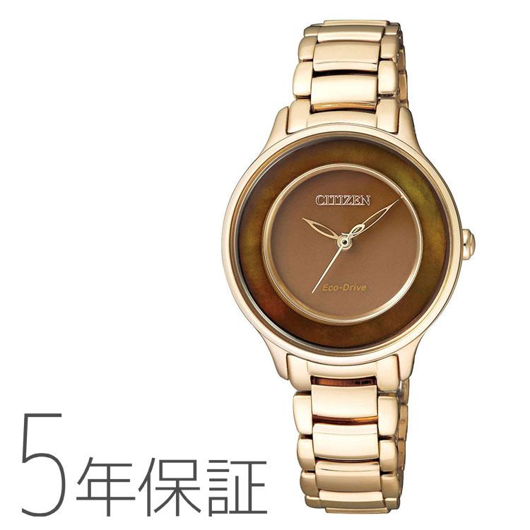 シチズンエル CITIZEN L エコ・ドライブ  腕時計 レディース EM0473-82Y