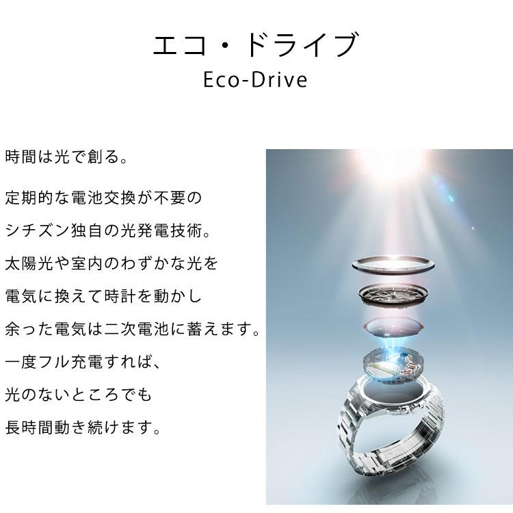 シチズンエル CITIZEN L エコ・ドライブ  腕時計 レディース EM0476-84Y