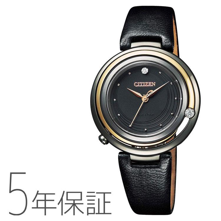 Citizen L シチズンエル EM0659-25E シチズン CITIZEN 100周年記念モデル 鹿革バンド レディース 腕時計