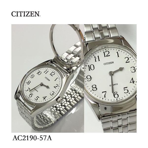 シチズン CITIZEN 盲人用 視覚障害者用 ウォッチ 男性用 メンズ AC2190-57A腕時計