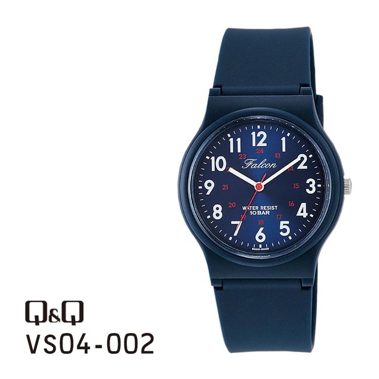 ランキング1位獲得 返品不可 QQ チープシチズン 無料 腕時計 ファルコン アナログ VS04-002 シチズン 10気圧防水 キューキュー 景品 カジュアル シンプル キューアンドキュー 粗品 メンズ ポイント消化 国内正規品