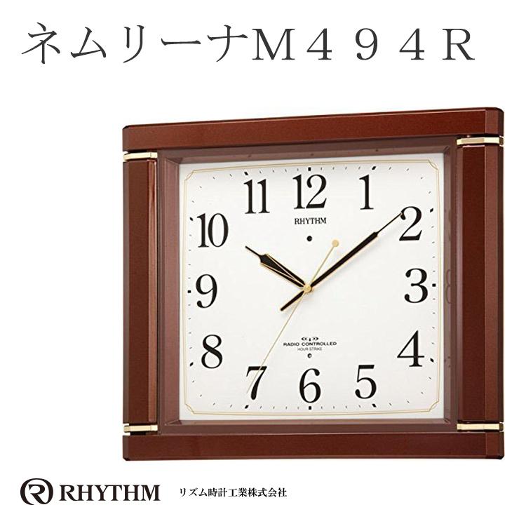 掛け時計 掛時計 リズム時計 ネムリーナM494R 4MN494RH06 お取り寄せ