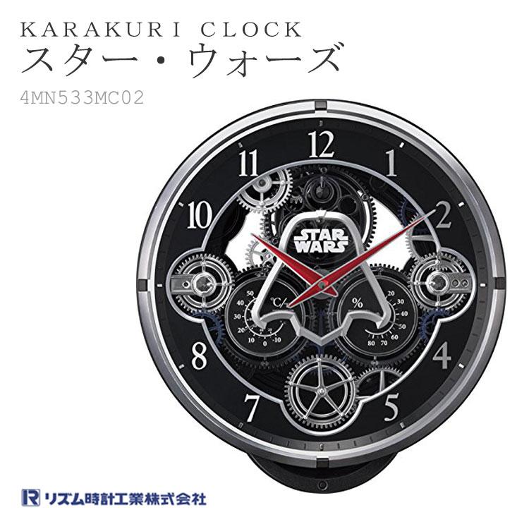 リズム時計 電波からくり時計 温度・湿度付時計 スワロフスキー KARAKURI CLOCK/スター・ウォーズ プレゼント 4MN533MC02 スターウォーズ 掛け時計