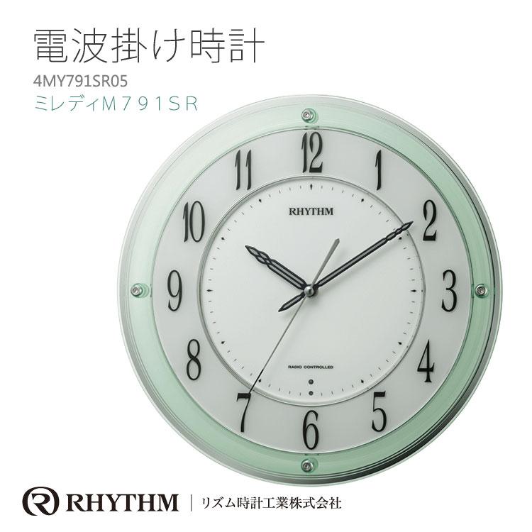 リズム時計 電波掛け時計 電波時計 掛時計 ミレディM791SR シンプル 4MY791SR05