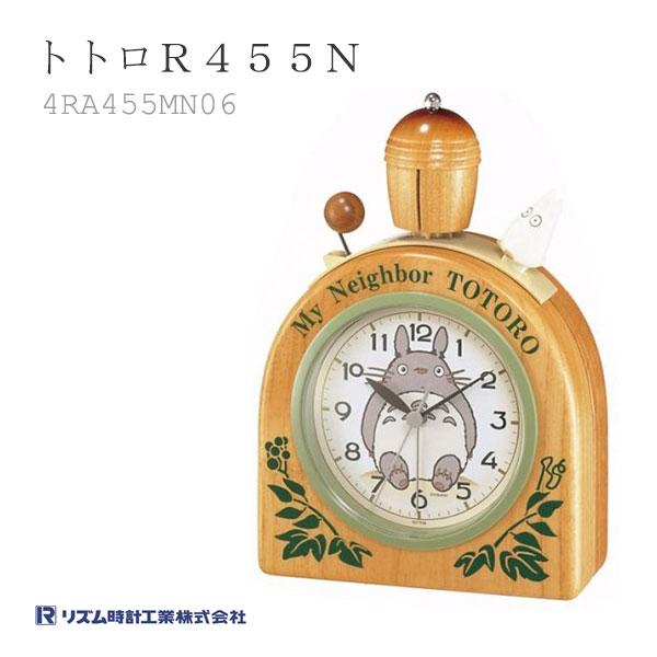 リズム時計 置き時計 置時計 目覚まし時計 アラームクロック となりのトトロ 人気キャラクター ジブリ R455N 4RA455MN06
