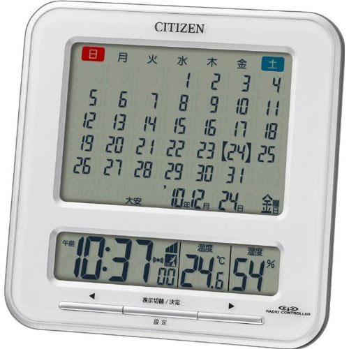 "Lapping free of charge ♪♪ Citizen citizen rhythm clock electric wave alarm clock ""pal digit calendar S"" 8RZ103-003 fs3gm"