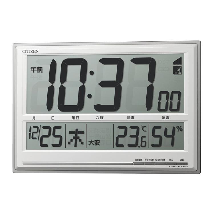 CITIZEN シチズン リズム時計 電波時計 掛け時計 置き時計 掛け置き兼用 電波掛け時計 電波置時計 温湿度計付 8RZ199-019